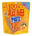 ★まとめ買い★ グリコ 超細プリッツ 塩バター 53g ×8個【イージャパンモール】