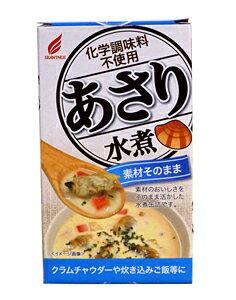 ★まとめ買い★ シーウィングス あさり水煮 85g缶 ×24個【イージャパンモール】