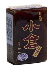 【キャッシュレス5%還元】杉本屋 厚切り羊かん 小倉 150g【イージャパンモール】