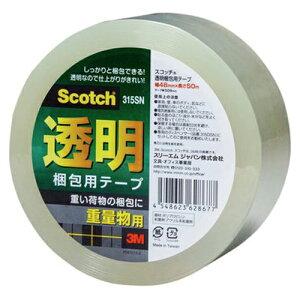 スリーエム スコッチ透明梱包用テープ315SN 315SN【返品・交換・キャンセル不可】【イージャパンモール】
