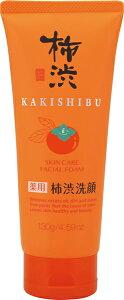 【キャッシュレス5%還元】熊野油脂 柿渋洗顔フォーム130g【イージャパンモール】