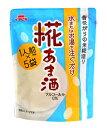 イチビキ 糀あま酒1人前×5袋入 200g【イージャパンモール】