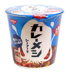【キャッシュレス5%還元】日清 カレーメシ シーフード104g【イージャパンモール】