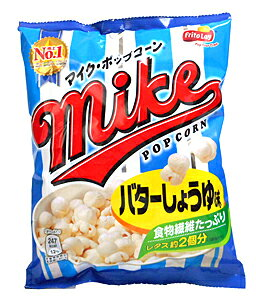 マイク・ポップコーン バターしょうゆ味 12袋