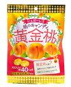 ★まとめ買い★ 黄金糖 桃のキャンディ黄金桃 50g ×10個【イージャパンモール】