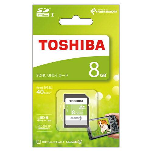 東芝 SDHCカード8GBクラス10 SDAR40N08G【返品・交換・キャンセル不可】【イージャパンモール】