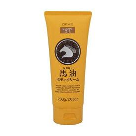 熊野油脂(株) デイブ 馬油ボディクリーム(200g)【イージャパンモール】