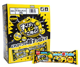 ★まとめ買い★ 明治ガム すっぱいレモンにご用心 ×20個【イージャパンモール】