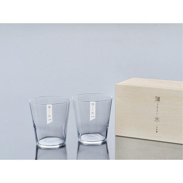 【送料無料】薄氷 ペアロックグラス G096‐T256【代引不可】【ギフト館】