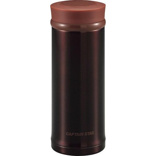 【送料無料】キャプテンスタッグ シャルマンEOパーソナルボトル(350ml) モカブラウン UE‐3285【代引不可】【ギフト館】