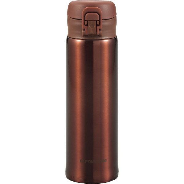 【送料無料】キャプテンスタッグ ワンタッチパーソナルボトル(500ml) モカブラウン UE−3306【代引不可】【ギフト館】