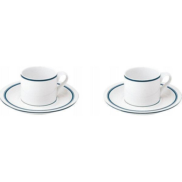 【送料無料】DANSK ダンスク ビストロ ペアコーヒーカップ&ソーサー TH03770CL【代引不可】【ギフト館】