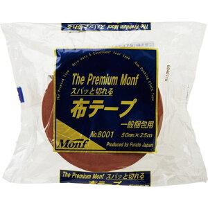 古藤工業 梱包用布テープ プレミアムモンフ 50mm×25m 黄土 1巻