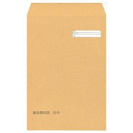 OBC 単票源泉徴収票専用窓付封筒 シール付 1箱(100枚)