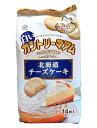 不二家 白いカントリーマアム北海道チーズケーキ 【イージャパンモール】