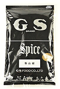 GS 粉山椒 500g袋 業務用【イージャパンモール】