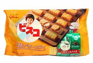 グリコ ビスコ大袋発酵バター仕立てアソートパック 44枚【イージャパンモール】