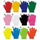 カラーのびーる手袋 蛍光ブルー【返品・交換・キャンセル不可】【イージャパンモール】