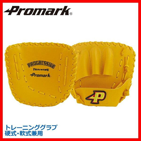 【送料無料】Promark プロマーク 野球グラブ グローブ 硬式・軟式兼用 トレーニンググラブ サンゴールド PGT−10【生活雑貨館】
