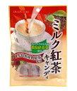黄金糖 ミルク紅茶キャンディ 62g【イージャパンモール】