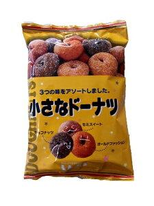 ★まとめ買い★ しんこう ちいさなドーナツ ×12個【イージャパンモール】