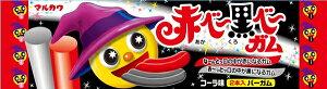 【送料無料】★まとめ買い★ 丸川製菓 あかべーくろべーガム ×20個【イージャパンモール】