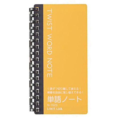 LIHIT LAB ツイストワードノート 148×77mm 黄 方眼罫 20枚 1冊