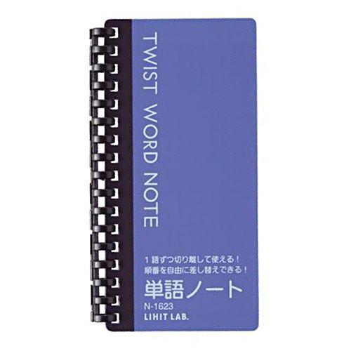 LIHIT LAB ツイストワードノート 148×77mm 青 方眼罫 20枚 1冊