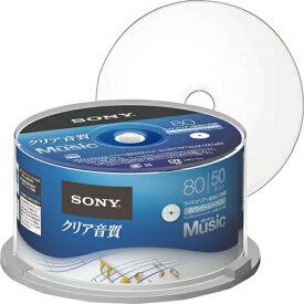 【ポイント最大13倍★8/25】SONY 録音用CD?R 80分(700MB) ホワイトワイドプリンタブル スピンドルケース 1パック(50枚)