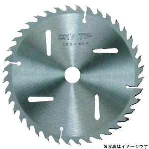 TIP−16540 スカイチップソー (木工用) TIP−16540【イージャパンモール】