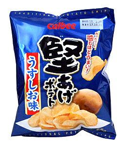 【キャッシュレス5%還元】カルビー 堅あげポテトうすしお味65g【イージャパンモール】