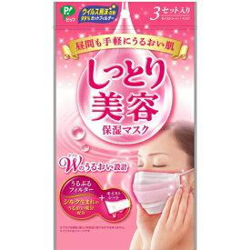ピップ(株) ピップ しっとり美容 保湿マスク 少し小さめ 3セット入【イージャパンモール】