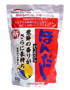 【キャッシュレス5%還元】★まとめ買い★ 味の素 業務用 ほんだし 1kg ×10個【イージャパンモール】