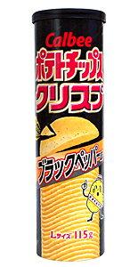 ★まとめ買い★ カルビー ポテチクリスプブラックペッパー味 ×12個【イージャパンモール】