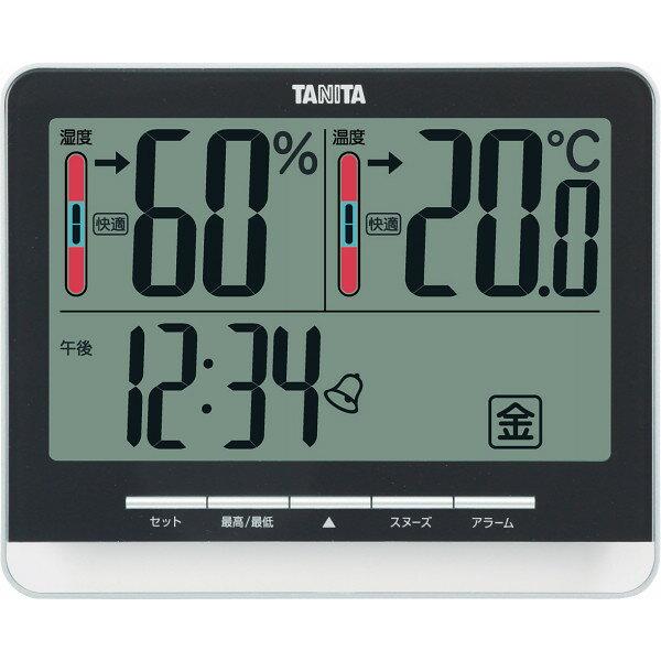 【送料無料】タニタ デジタル温湿度計  ブラック TT538BK【代引不可】【ギフト館】