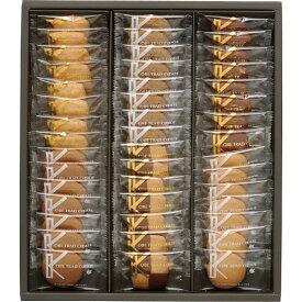 【送料無料】神戸浪漫 神戸トラッドクッキー KTC150【代引不可】【ギフト館】