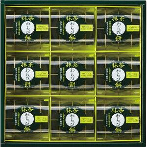 【キャッシュレス5%還元】【送料無料】Danke ダンケ 抹茶わらび餅 MWA−15【代引不可】【ギフト館】