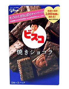 ★まとめ買い★ グリコ ビスコ 焼きショコラ 15枚 ×10個【イージャパンモール】
