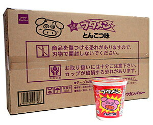 ★まとめ買い★ オヤツCP ブタメン とんこつ味 37g ×15個【イージャパンモール】