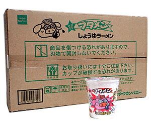 ★まとめ買い★ おやつCP ブタメン しょうゆ味 31g ×15個【イージャパンモール】
