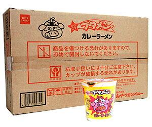 ★まとめ買い★ おやつCP ブタメン カレー味 31g ×15個【イージャパンモール】
