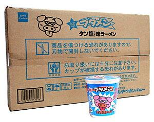 ★まとめ買い★ オヤツCP ブタメン タン塩味37g ×15個【イージャパンモール】