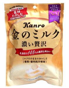 カンロ 金のミルク 80g【イージャパンモール】