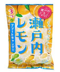 扇雀飴 瀬戸内レモンアソートキャンデー 70g【イージャパンモール】