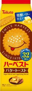 ★まとめ買い★ 東ハト ハーベストバタートースト ×12個【イージャパンモール】