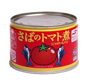 ★まとめ買い★ マルハ さばのトマト煮 150g ×24個【イージャパンモール】