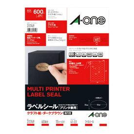 31749マルチプリンタラベルクラフト紙40面楕円 (5袋)【イージャパンモール】