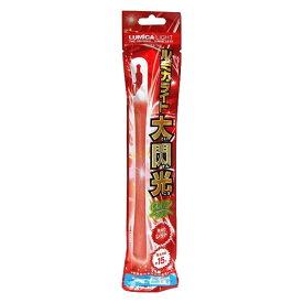 ルミカライト6インチ大閃光アーク RD (12本)【イージャパンモール】