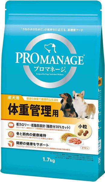 ★まとめ買い★ プロマネージ 成犬用 体重管理用 1.7kg ×6個【イージャパンモール】
