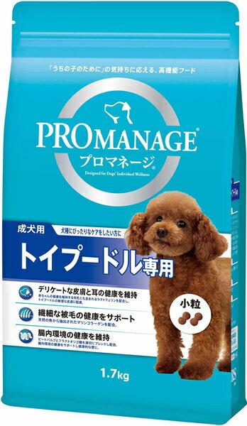 ★まとめ買い★ プロマネージ 成犬用 トイプードル専用 1.7kg ×6個【イージャパンモール】